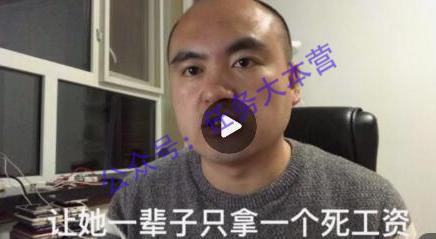 博哥淘宝客引流课程,3天引流1000粉,月入11万经验独家分享(视频教程)